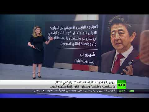 المغرب اليوم  - شاهد بوادر تهدئة في أزمة شبه الجزيرة الكورية