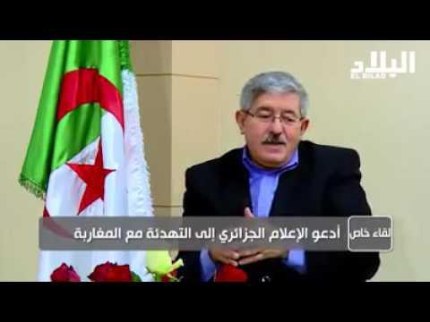 المغرب اليوم  - بالفيديو  موقف مفاجئ لأحمد أويحي يخص العلاقات مع المغرب