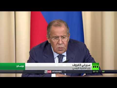 المغرب اليوم  - شاهد لافروف يؤكد عدم جدوى الضغط الاقتصادي على بيونغ يانغ