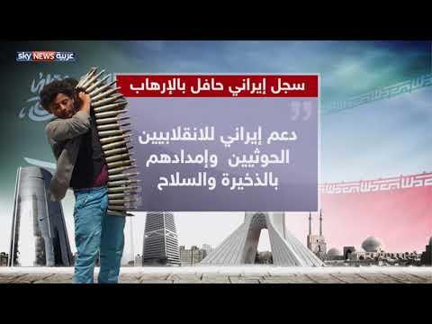 المغرب اليوم  - الخارجية السعودية تؤكد أنه لا وساطة مع إيران