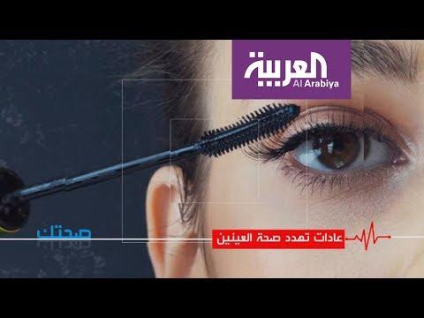 المغرب اليوم  - شاهد عادات شائعة تهدد صحة العينين