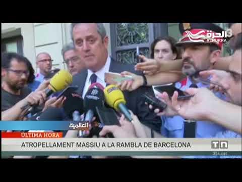 المغرب اليوم  - شاهد 13 قتيلًا وعشرات الجرحى في عملية دهس في برشلونة