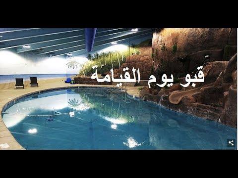 المغرب اليوم  - لماذا يسعى أثرياء العالم إلى شراء ملاجئ سرية تحت الأرض