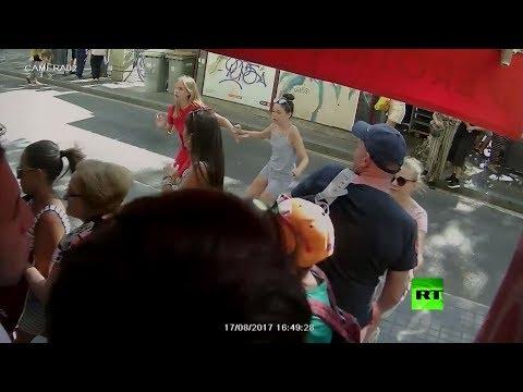المغرب اليوم  - شاهد لقطات جديدة  لذعر المارة بعيد وقوع اعتداء برشلونة الإرهابي