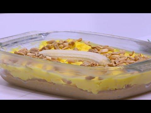 المغرب اليوم  - شاهد طريقة إعداد تارت بسكويت بالموز