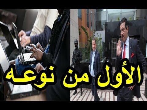 المغرب اليوم  - بالفيديو  المخابرات المغربية تبدأ مكافحة التطرف عبر وسائل التواصل