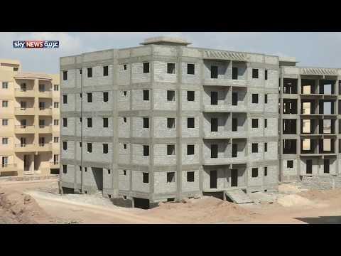 المغرب اليوم  - شاهد مشاريع سكنية بأسعار مخفضة في مصر