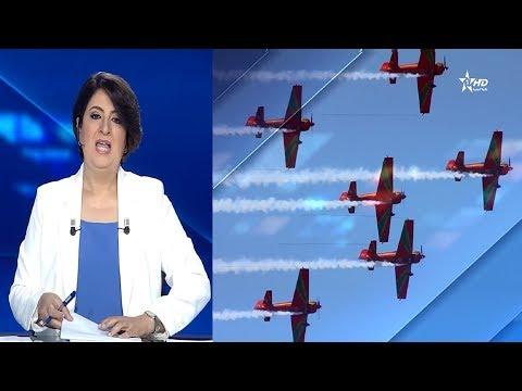 المغرب اليوم  - شاهد استعراضات جوية في سماء المضيق ومارتيل