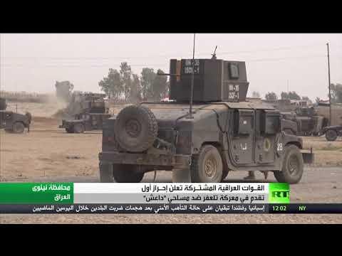 المغرب اليوم  - شاهد القوات العراقية تحرز تقدمًا في معركة تلعفر