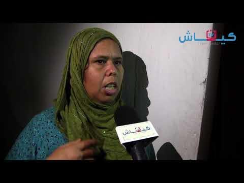 المغرب اليوم  - شاهد عمة إيمان ضحية قضية الأتوبيس تؤكد شخصيتها