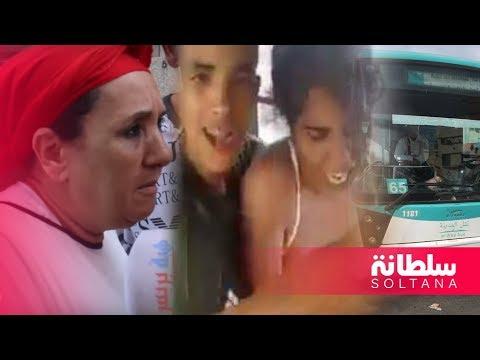 المغرب اليوم  - جيران إيمان ضحية محاولة الاغتصاب يروون تفاصيل معاناتها