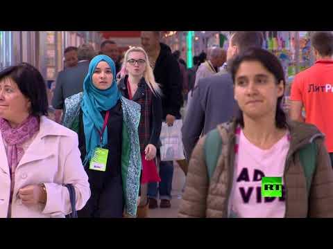 المغرب اليوم  - شاهد معرض موسكو للكتاب يناقش صعوبات الترجمة