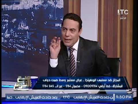 المغرب اليوم  - شاهد سفير مسلمي بورما في مصر يكشف أعداد القتلى