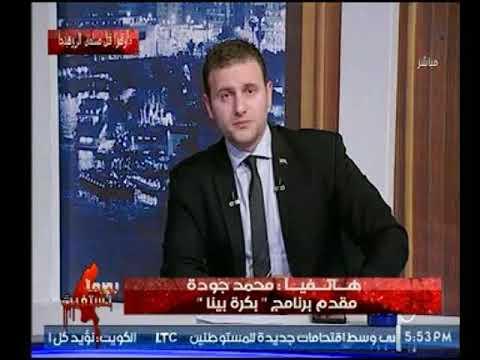 المغرب اليوم  - مذيع بكرة بينا يناقش ما يحدث في مسلمي الروهينجا