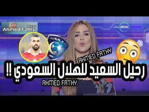 المغرب اليوم  - شاهد عودة الإعلامية شيماء صابر بعد غياب