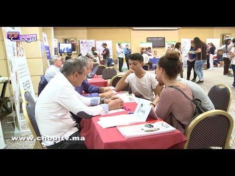 المغرب اليوم  - شاهد أول ملتقى خاص بالدخول الجامعي في البيضاء