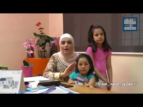 المغرب اليوم  - شاهد أهمية توجيه سلوك الأطفال من خلال الأغاني واللعب