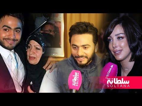 المغرب اليوم  - شاهد تامر حسني يوجه رسالة مميزة لوالدته وزوجته بسمة بوسيل