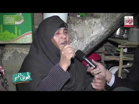 المغرب اليوم  - شاهد قصة سيدة أبكت المذيع ودفعته لتقبيل قدمها