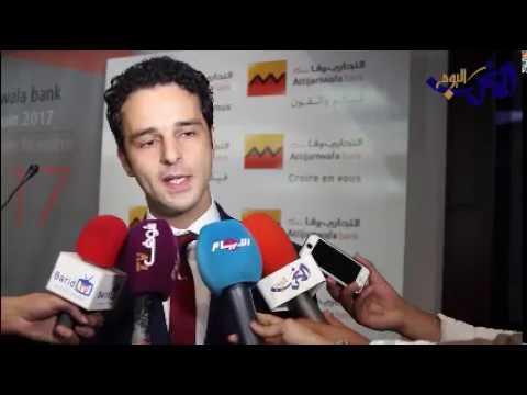 المغرب اليوم  - شاهد مصرف التجاري وفا يحقق ناتجًا صافيًا يبلغ 105 مليارات درهم