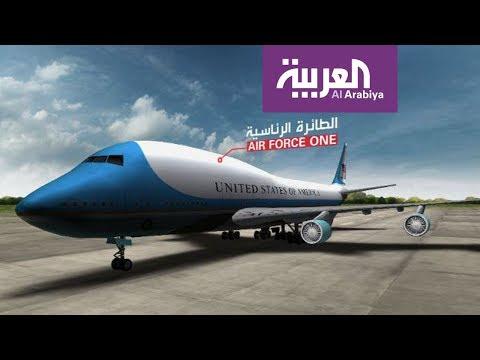 المغرب اليوم  - تعرف على مميزات الطائرة الرئاسية الأميركية air force one