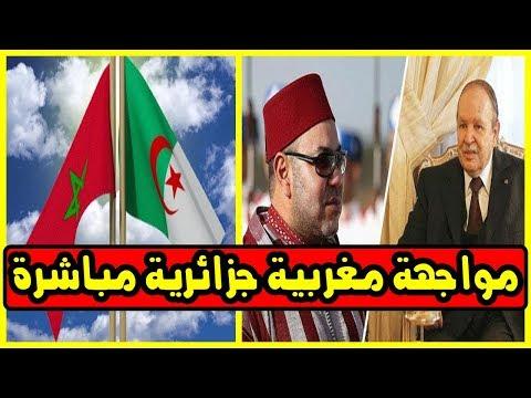 المغرب اليوم  - شاهد مواجهة مغربية جزائرية مباشرة