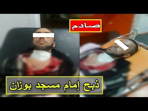 المغرب اليوم  - شخص تعرض للاعتداء أمام مسجد بوزان