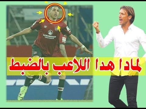 المغرب اليوم  - شاهد لاعب في الدوري الإنجليزي يثير اهتمام رينارد