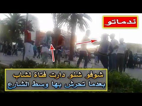 المغرب اليوم  - شاهد شاب يتحرّش بفتاة وسط الشارع في البيضاء