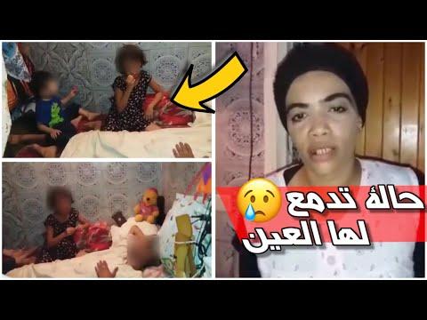 المغرب اليوم  - شاهد عائلة تسكن تحت الدروج تطلب المساعدة مِن المحسنين