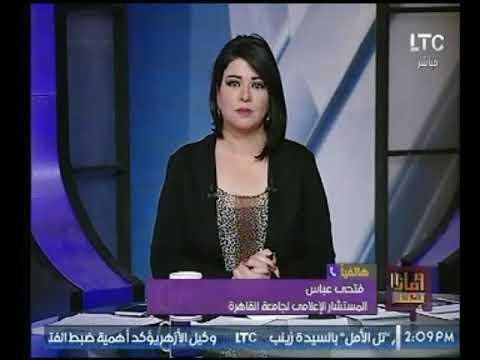 المغرب اليوم  - شاهد مستشار جامعة القاهرة يُعلّق على واقعة رقص الطلاب