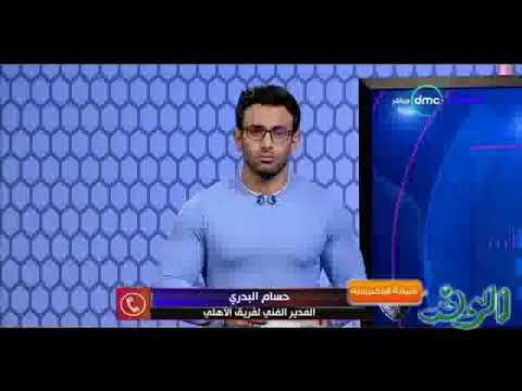 المغرب اليوم  - شاهد حسام البدري يوجّه رسالة مهمة إلى جماهير الأهلي