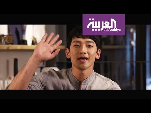 المغرب اليوم  - شاهد  إعلان لقاء الفنان الكوري rain على العربية