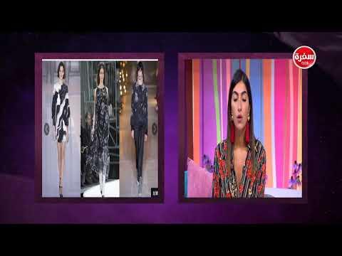 المغرب اليوم  - شاهد أحدث صيحات الأزياء في عام 2017