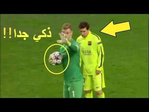 المغرب اليوم  - شاهد أجمل الأهداف الذكية في ملاعب كرة القدم
