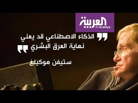 المغرب اليوم  - شاهد تحديد الخطر الأكبر على البشرية
