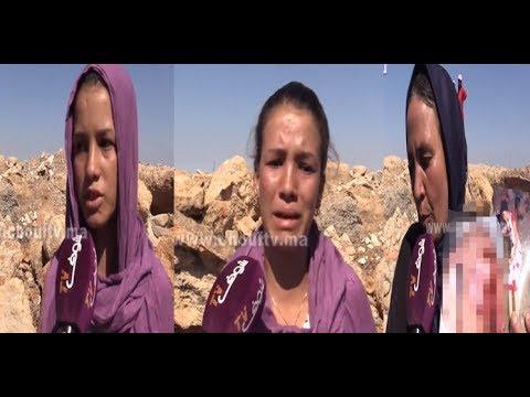المغرب اليوم  - شاهد فتاة تروي تفاصيل الاعتداء عليها جنسيًا نواحي فاس