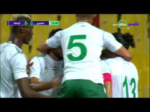 المغرب اليوم  - شاهد الهدف الأول لفريق المصري في شباك الزمالك
