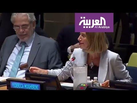 المغرب اليوم  - شاهد اجتماع دولي واسع في نيويورك بشأن سورية
