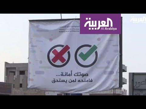 المغرب اليوم  - شاهد أكراد سورية يُصوّتون في انتخابات تفضي إلى نظام فيدرالي جديد