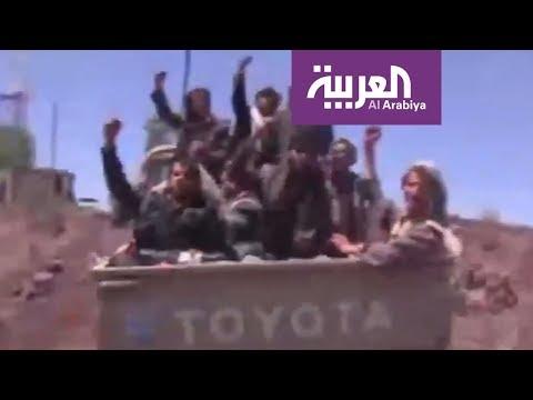 المغرب اليوم  - شاهد الحوثيون يحتفلون باحتلال صنعاء