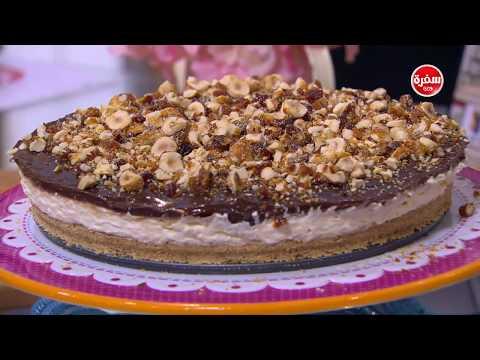 المغرب اليوم  - بالفيديو  طريقة إعداد كعكة باردة بالشوكولاتة والجبن