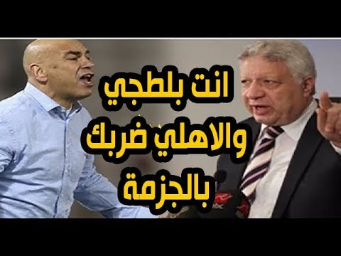 المغرب اليوم  - شاهد مرتضى منصور يشنّ هجومًا حادًّا على حسام حسن