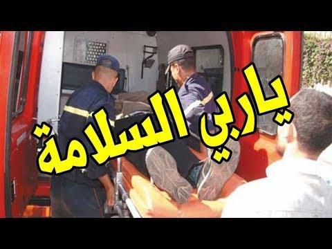 المغرب اليوم  - بالفيديو  مُدرس مغربي ينتحر شنقًا داخل منزله