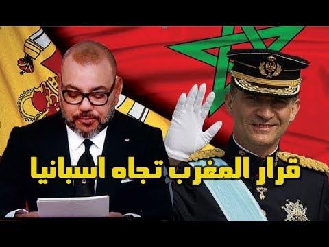 المغرب اليوم  - بالفيديو  المغرب يعلن رفضه انفصال كتالونيا عن إسبانيا