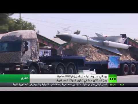 المغرب اليوم  - شاهد طهران تكشف عن صاروخ باليستي جديد