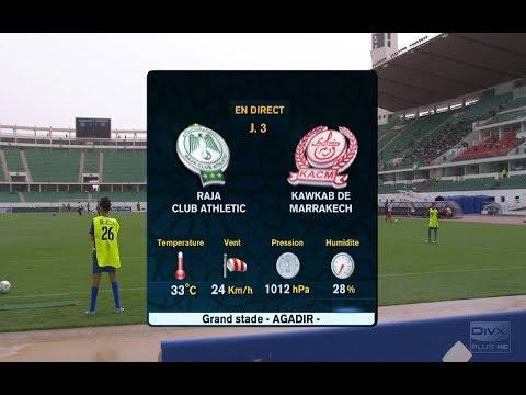 المغرب اليوم  - شاهد بث مباشر لمباراة الرجاء الرياضي أمام الكوكب المراكشي