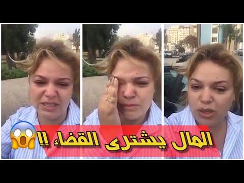 المغرب اليوم  - شاهد أم تبكي بحرقة بعد براءة مغتصب ابنها الصغير في طنجة