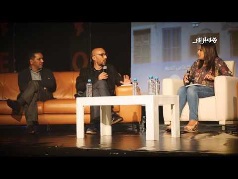المغرب اليوم  - شاهد متخصصون يبحثون الرابط بين الفيلم الوثائقي والصحافة الاستقصائية
