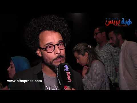 المغرب اليوم  - شاهد الفنان أخميس بعد نجاحه وتألقه في فيلمhayat